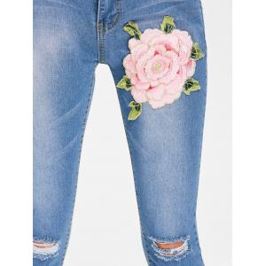 Floral Embroidery Ripped Jeans -