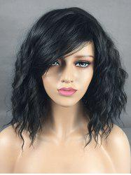 Medium Inclined Bang Natural Wavy Synthetic Wig -