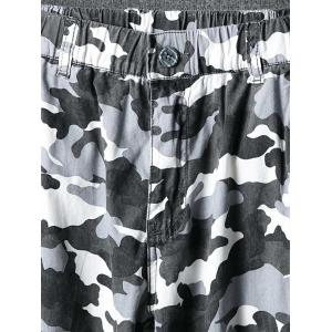 Elastic Waistband Camouflage Print Jogger Pants -