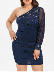 Plus Size Shimmery One Shoulder Dress -