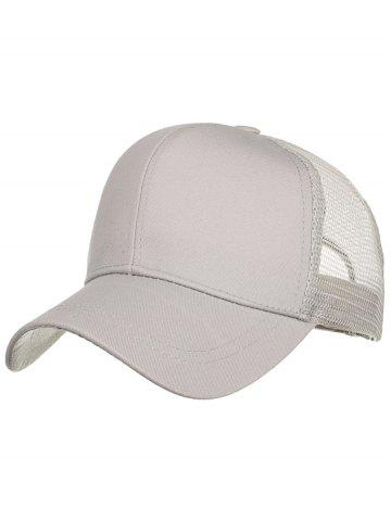 Unique Solid Color Ponytail Mesh Baseball Hat