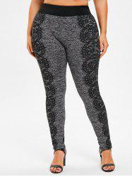 Lace Print Plus Size Fitted Pants -