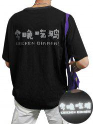 Short Sleeve Luminous Letter Chinese Character Print T-shirt -