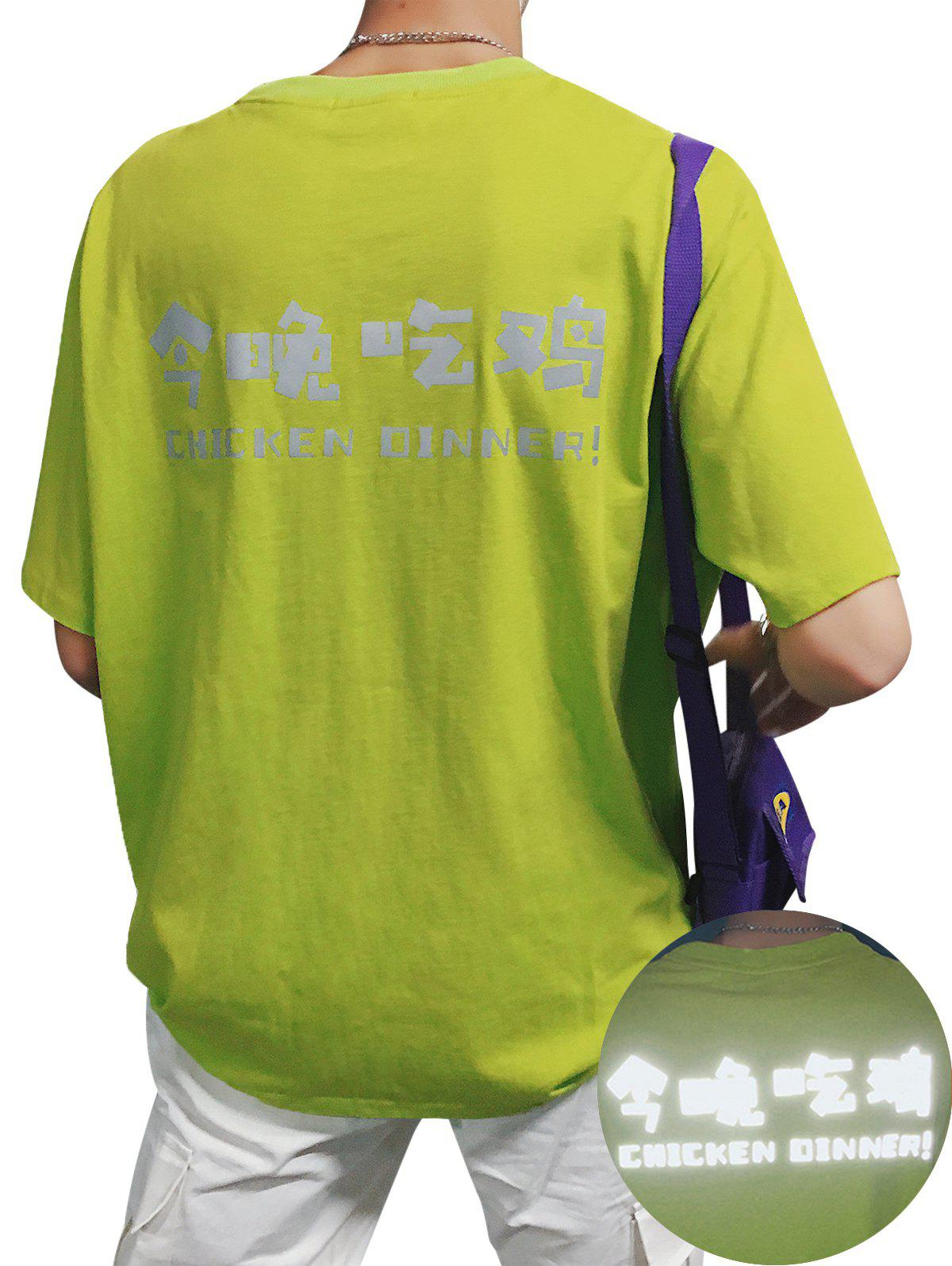 Shops Short Sleeve Luminous Letter Chinese Character Print T-shirt