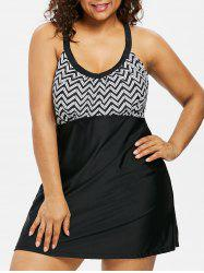 Plus Size Criss Cross Geometric Swimsuit -