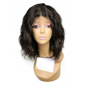 Short Middle Part Wavy Synthetic Lace Front Wig -