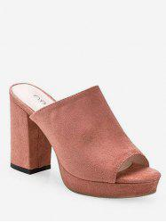 Slide Peep Toe Leisure Chunky Heel Mules Shoes -
