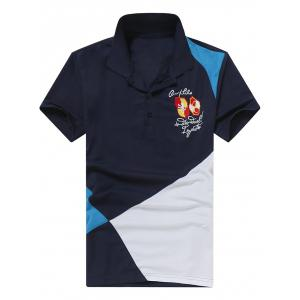 Panel Embroidery Letter Short Sleeve Polo T-shirt -
