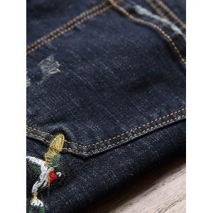 Embroidery Embellished Narrow Feet Jeans -