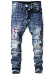 Phoenix  Embroidery Destroyed Zip Fly Jeans -