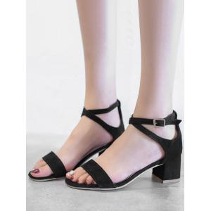 Leisure Crisscross Low Heel Ankle Strap Sandals -