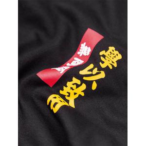 Chinese Character Letter Graphic Print T-shirt -