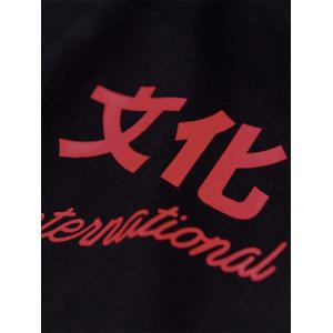 Chinese Character Culture Print Chinese Phoenix Graphic Tee -