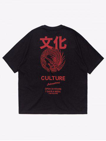 Outfit Chinese Character Culture Print Chinese Phoenix Graphic Tee