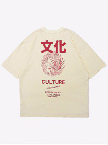 Buy Chinese Character Culture Print Chinese Phoenix Graphic Tee