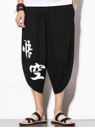 Chinese Character Print Elastic Waist Nine Minutes of Pants -