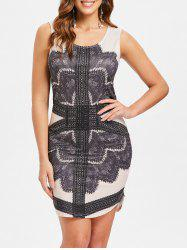 Printed Scoop Neck Bodycon Dress -