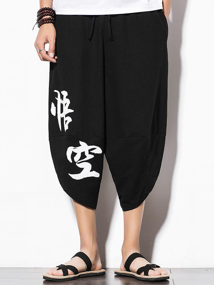 Store Chinese Character Print Elastic Waist Nine Minutes of Pants