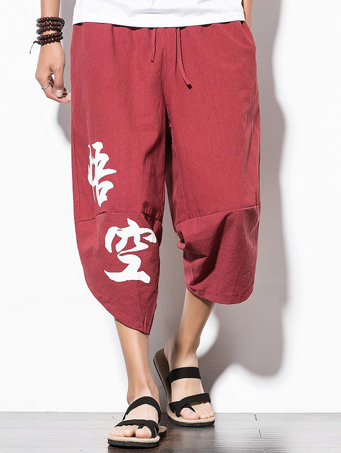 Shop Chinese Character Print Elastic Waist Nine Minutes of Pants