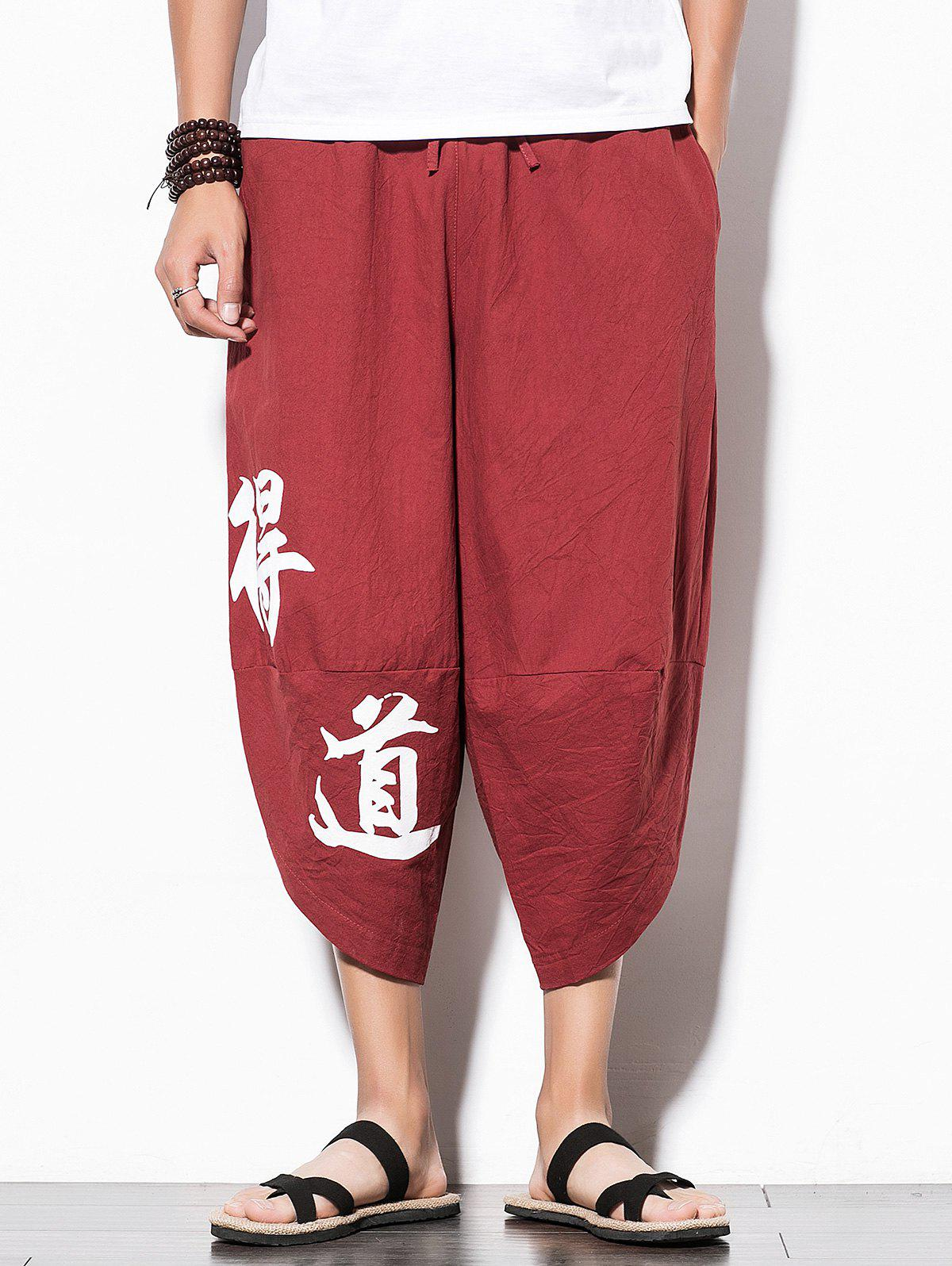 Affordable Character Print Elastic Waist Nine Minutes of Jogger Pants
