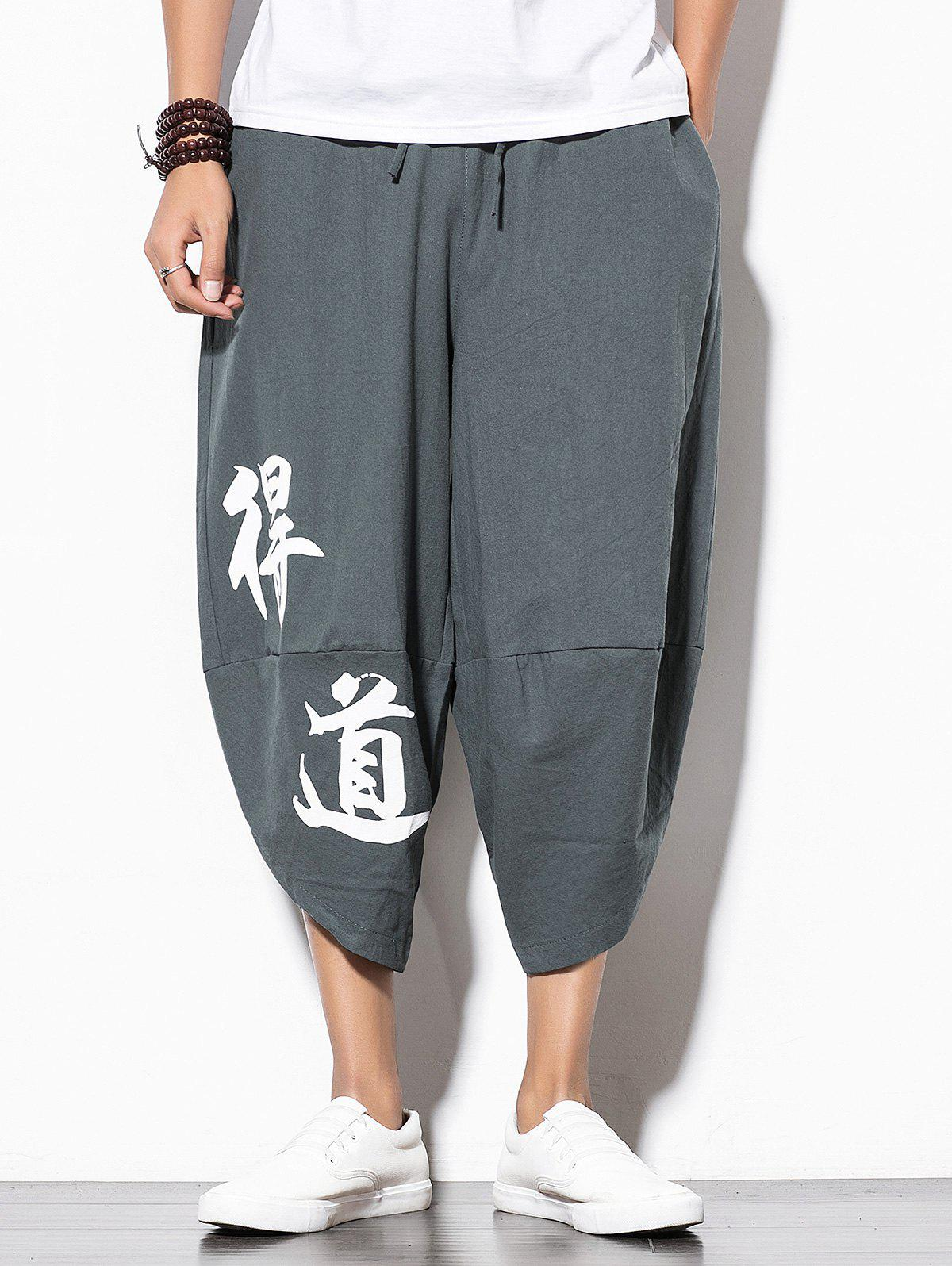 Latest Character Print Elastic Waist Nine Minutes of Jogger Pants
