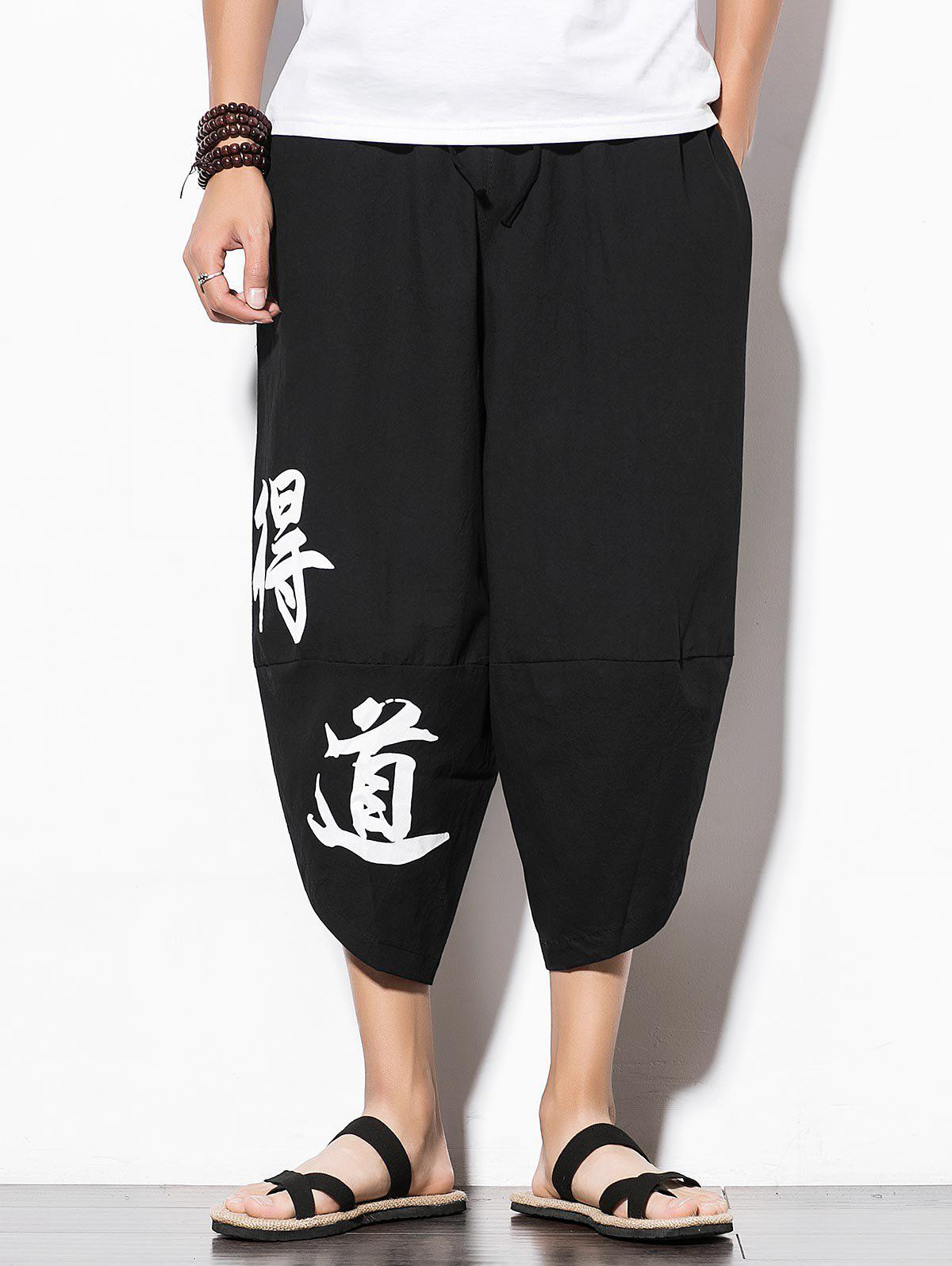 Chic Character Print Elastic Waist Nine Minutes of Jogger Pants