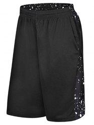 Dot Print Drawstring Elastic Waist Sports Shorts -