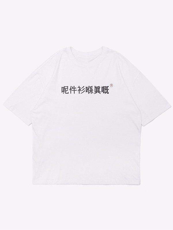 341f10013 44% OFF] Chinese Character Print Casual T-shirt | Rosegal