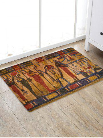 Store Ancient Egypt Themed Home Decor Area Rug
