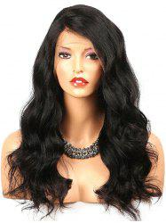 Side Parting Long Wavy Synthetic Lace Front Wig -