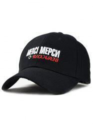 Letter Embroidery Breathable Trucker Hat -