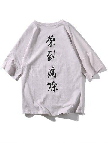 Casual Back Chinese Characters Print T-shirt