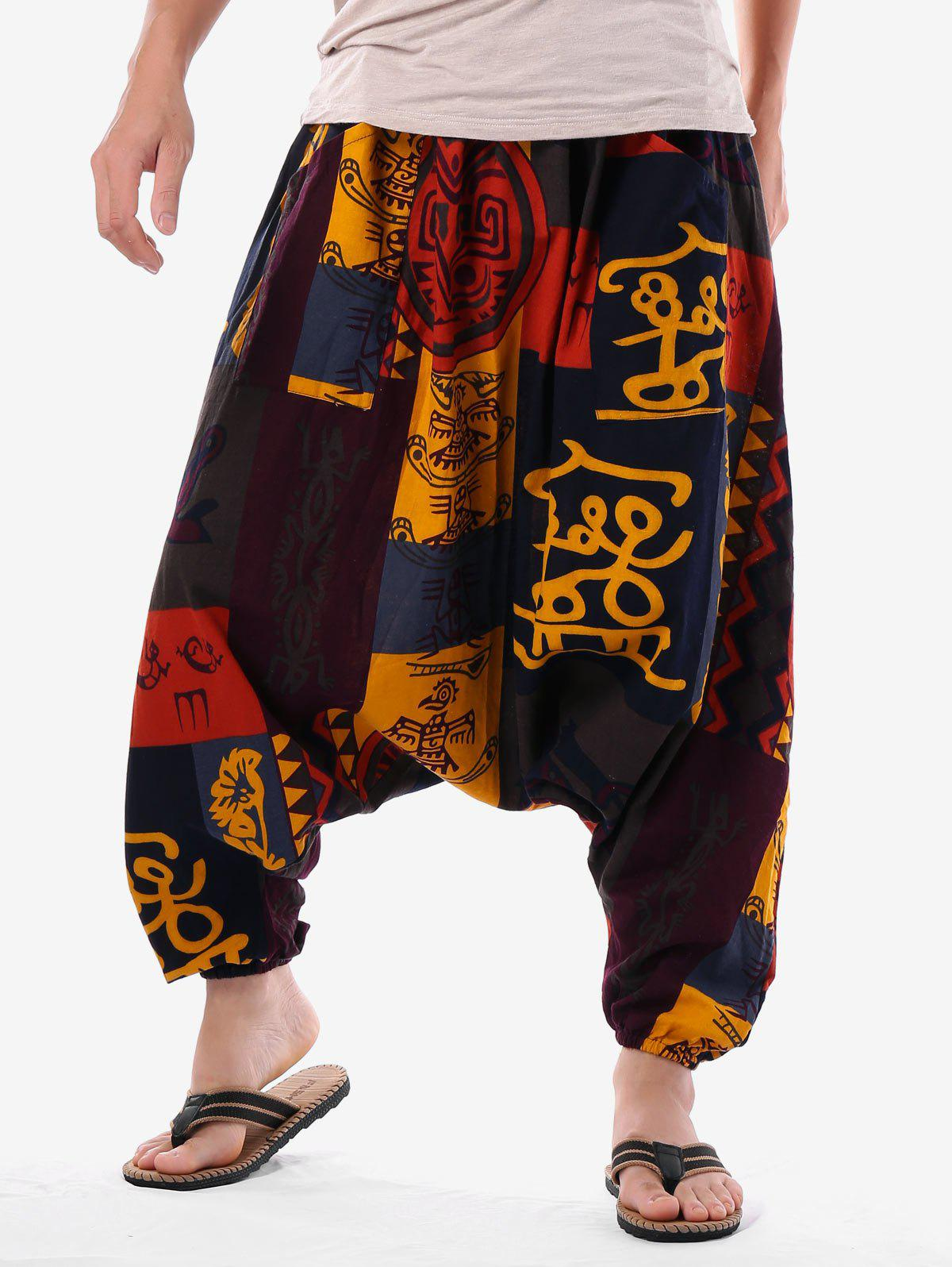 Fancy Casual Ancient Print Harem Pants