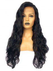 Long Free Part Wavy Lace Front Synthetic Wig -