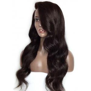 Long Side Parting Wavy Lace Front Synthetic Wig -