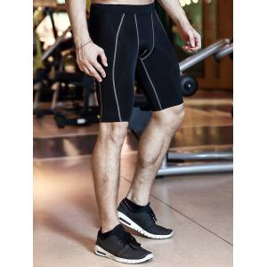 Stretchy Quick Dry Fitted Fitness Jammer Shorts -