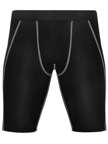 Affordable Stretchy Quick Dry Fitted Fitness Jammer Shorts