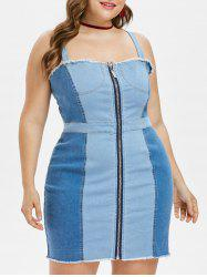 Plus Size Front Zipper Denim Dress -