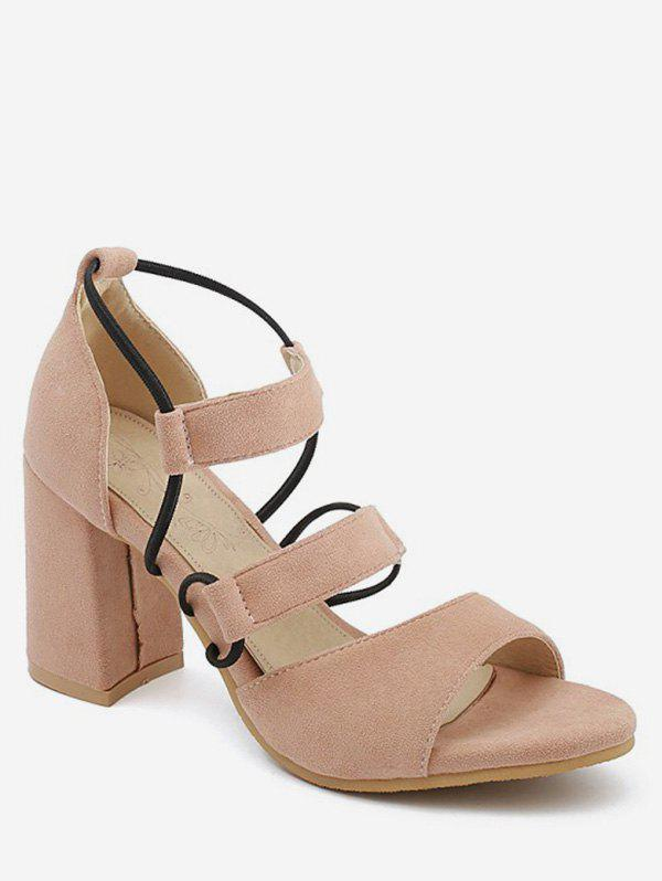 2faca55c6 Online Plus Size Chunky Heel Chic Party Strappy Sandals