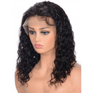 Free Part Curly Lace Front Real Human Hair Wig -