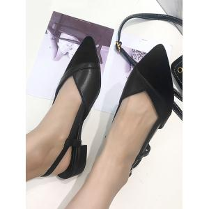 Chic Pointed Toe Splicing Slingback Sandals -