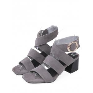 Plus Size Ankle Strap Block Heel Chic Sandals -