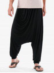 Narrow Feet Solid Color Harem Pants -
