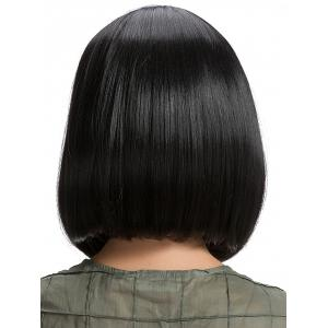 Center Parting Short Straight Bob Synthetic Wig -