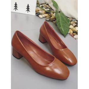 Plus Size Solid Chunky Heel Square Toe Pumps -