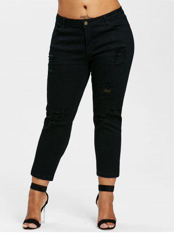 Store Plus Size Ripped Straight Leg Jeans