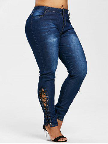6cb2be5699c Plus Size Side Lace Up Zipper Fly Jeans