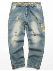 Destroyed Camouflage Panel Zip Fly Jeans -