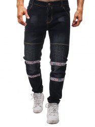 Stripes Cloth Splicing Elastic Cuffed Skinny Biker Jeans -
