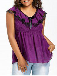 Plus Size Smocked Lace Trim Blouse -